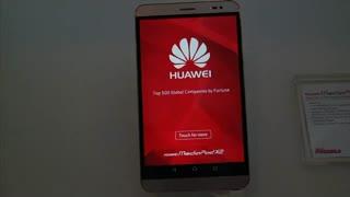 ویدیو معرفی تبلت هواوی مدیا پد ایکس 2 (Huawei Mediapad X2)