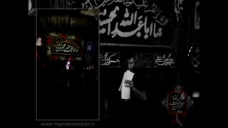 کبوتر رو بامتم .امام حسین(ع).کربلایی علی جسمانی.مراغه