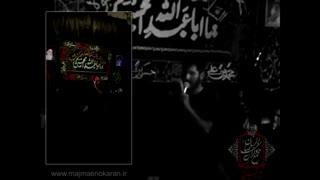 عشق کربلایی شدن .امام حسین(ع).کربلایی علی جسمانی.مراغه