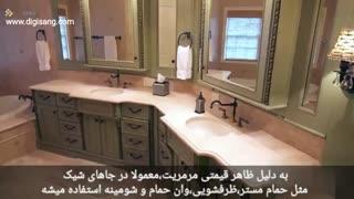 مقایسه سنگ مرمر و سنگ مرمیت برای دکوراسیون داخلی خانه