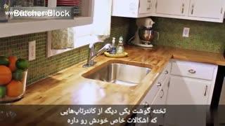 انواع صفحه کابینت برای دکوراسیون آشپزخانه