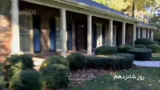 دکوراسیون خانه های رویایی با  برادران اسکات