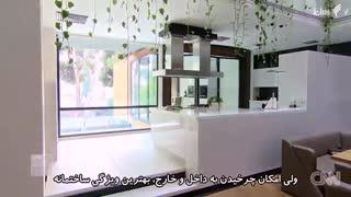 گزارش CNN از خانه ای با معماری شگفت انگیز در قلب تهران - خانه شریفی ها