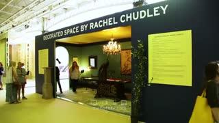 نمایشگاه دکوراسیون داخلی و باغچه در انگلیس