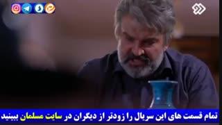 سریال پدر قسمت 21 - لینک دانلود در توضیحات زیر ویدیو