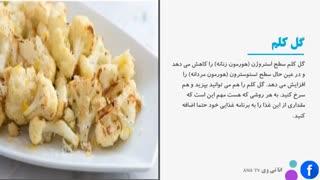غذاهای عضله ساز برای آقایان برای رشد ماهیچه ها
