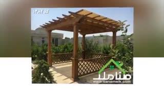 فروش باغ ویلای لوکس در کردامیر شهریار کد1382