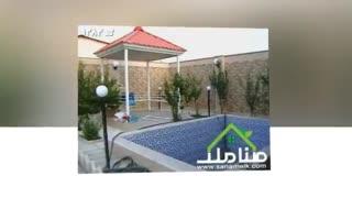 فروش باغ ویلای ارزان در خوشنام ملارد کد1383