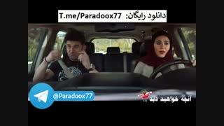 آنچه در قسمت چهاردهم سریال ساخت ایران 2 خواهید دید