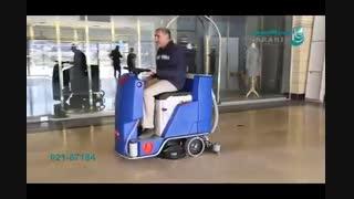 اسکرابر - شستشوی سطوح کف در مجتمع های تجاری با کفشوی تخصصی