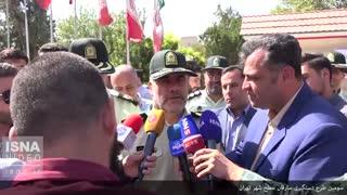 طرح دستگیری سارقان تهران