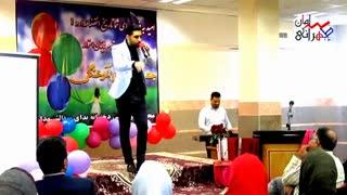 مخ زنی ناموفق در دانشگاه (سامان طهرانی)