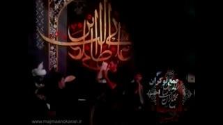 صفات حضرت علی (ع)-نجف-کربلایی علی جسمانی-مراغه