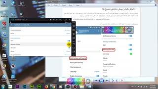 ترفند های تلگرام 2018