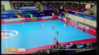 خلاصه فینال فوتسال باشگاههای آسیا: مس سونگون ایران ۴-۲ تای سون نام ویتنام