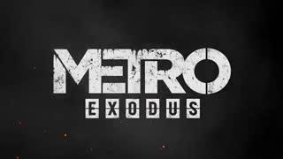 تریلر جدید بازی Metro Exodus منتشر شد