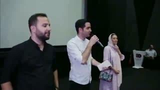 محسن یگانه در اکران مردمی فیلم سریک