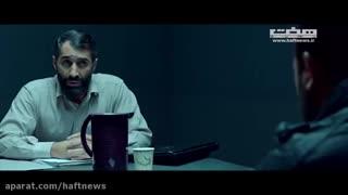 دانلود فیلم مصادره رایگان
