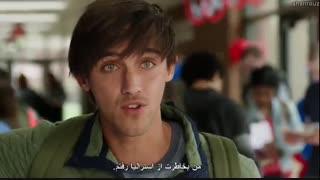 فیلم امید چشمه ابدی 2018