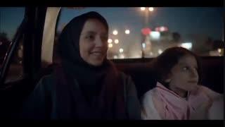 فیلم ایرانی مادری