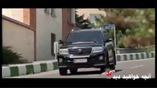 دانلود رایگان قسمت هفدهم 17 سریال ساخت ایران 2   کامل