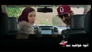 دانلود رایگان قسمت بیست 20 سریال ساخت ایران2   فصل دوم