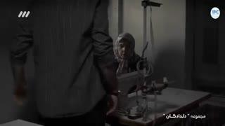 دانلود قسمت دهم سریال دلدادگان سریال ایرانی deldadegan