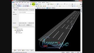 آموزش نورپردازی ساختمان در Dialux