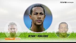 آزمون تشخیص چهره ترکیب شده بازیکنان فوتبال