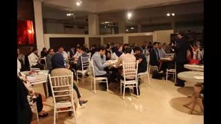 نشست ماهیانه باشگاه مدیران ایران - اردیبهشت 1397