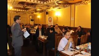 نشست خرداد باشگاه مدیران ایران با موضوع آینده اقتصاد ایران و فرصت های سرمایه گذاری