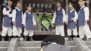 یاغی دزد مردم قسمت 19 2017