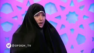 برنامه تلویزیونی آفاق - 17 مرداد 97