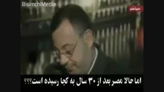 جواب  مسخره دبیر کل اسبق سازمان ملل به پیشرفت ایران