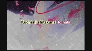 آهنگ بی کلام watashi no koe