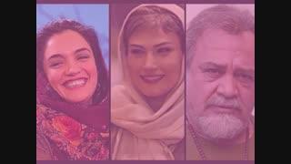 دانلود فیلم کلوب همسران نسخه کامل /لینک درتوضیحات