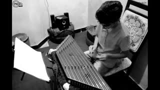 آخ لیل (ترانه کرمانشاهی)- سنتور: مانی مومیوند
