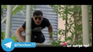 دانلود رایگان قسمت چهاردهم سریال ساخت ایران 2