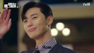 میکس باحال سریال کره ای منشی کیم چشه؟