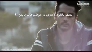 فیلم لاتاری | کامل و بدون سانسور | 1080p