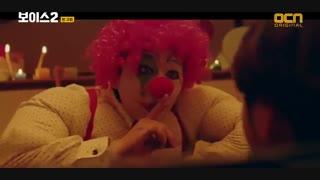 دانلود قسمت سوم سریال کره ای صدا 2018 Voice با بازی لی هانا و  لی جین ووک + زیرنویس فارسی چسبیده [ فصل دوم ]