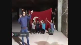 شکستن گوشی های آیفون در ترکیه
