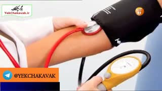 فشار خون در دوران بارداری