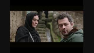 تیزر جدید فیلم اسرافیل + دانلود رایگان
