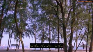 قسمت سی و چهار سریال Sweet Combat با حضور لوهان همراه با زیرنویس فارسی