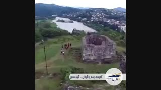 کلیسا جامع باگراتی