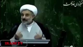 نماینده مجلس خطاب به روحانی: شما رئیس جمهور سوئیس هستید یا یران؟!
