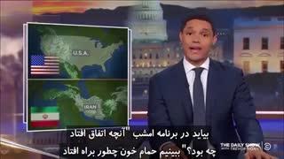 دفاع جانانه مجری آمریکایی از ایران