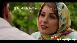 سریال ساخت ایران2 قسمت15 | قسمت پانزدهم سریال ساخت ایران غیررایگان پانزده 15