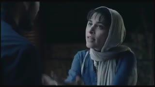 دانلود فیلم حریم شخصی (کامل)